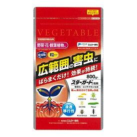 殺虫剤 害虫 野菜 スターガード粉剤 800g エムシー緑化