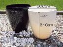 【クーポン配布中】アップルウェアー インテリア 鉢カバー ラスターポット300型(ブラック/ホワイト)