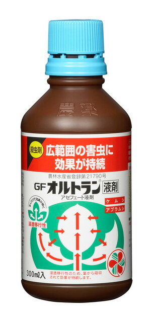【クーポン配布中】住友化学園芸 殺虫剤 オルトラン液剤 300ml