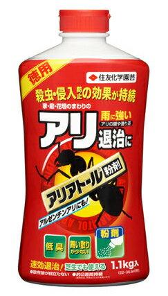 【クーポン配布中】住友化学園芸 ヒアリ、アカカミアリ アリアトール粉剤 1.1kg