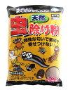 【トヨチュー】【害虫退治】天然虫除け粉 500g