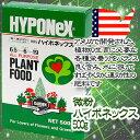 【ハイポネックス】【肥料】微粉ハイポネックス 500g