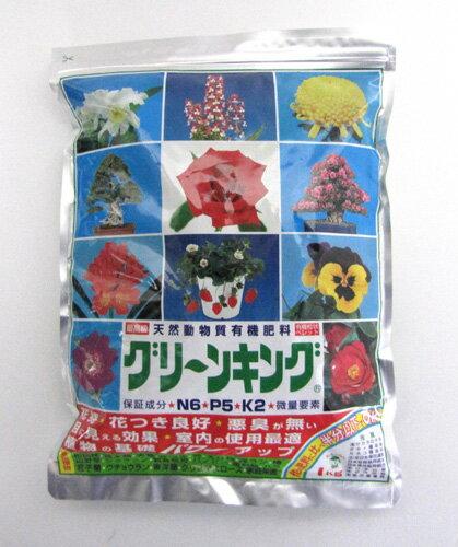 【クーポン配布中】マルタ小泉 肥料 グリーンキング 5kg