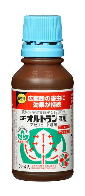【クーポン配布中】住友化学園芸 殺虫剤 オルトラン液剤 100ml