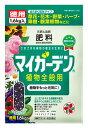 【住友化学園芸】【肥料】マイガーデン 植物全般用 1.6Kg