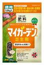 【住友化学園芸】【肥料】マイガーデン芝生用 1.6kg