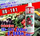 フローラ フローラ 【夜割価格】【送料無料】天然植物活力液 HB-101 500cc(g4522909000036)(g4522909000036)