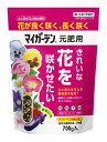 【住友化学園芸】【肥料】マイガーデン 元肥用 700g