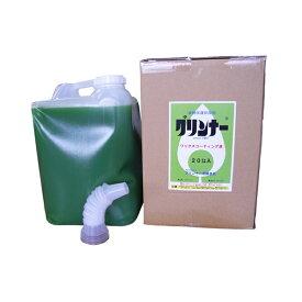 ワックス 保護 コーティング 植物用コーティング剤 グリンナー20L