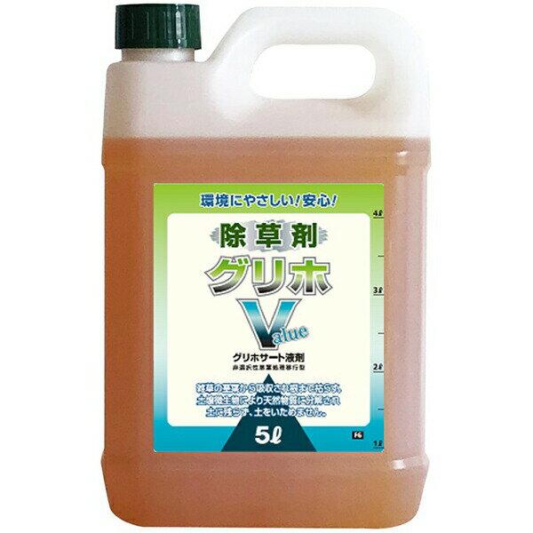 グリホサート41%除草剤 グリホV 5L×4本(ケース販売)