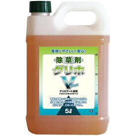 除草剤 グリホ 徳用 グリホサート グリホV 5L×4本(ケース販売)