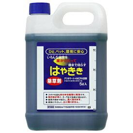 除草剤 グリホ 速効 グリホサート はやきき 5L ×4本 ケース販売 ハート グリホエックスプラス後継品