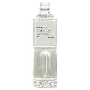 ガーデン雑貨 ハーバリウム 母の日 SuiRenCa OIL -水恋花オイル- 1L ハーバリウム