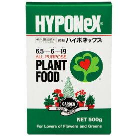 肥料 速効 花 微粉ハイポネックス 500g ハイポネックス