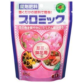 肥料 花 錠剤 プロミック 草花・鉢花用 150g ハイポネックス