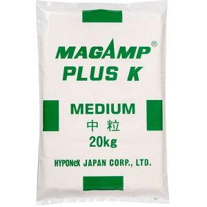 肥料 元肥 マグアンプ 業務用マグァンプK 中粒 20kg ハイポネックス