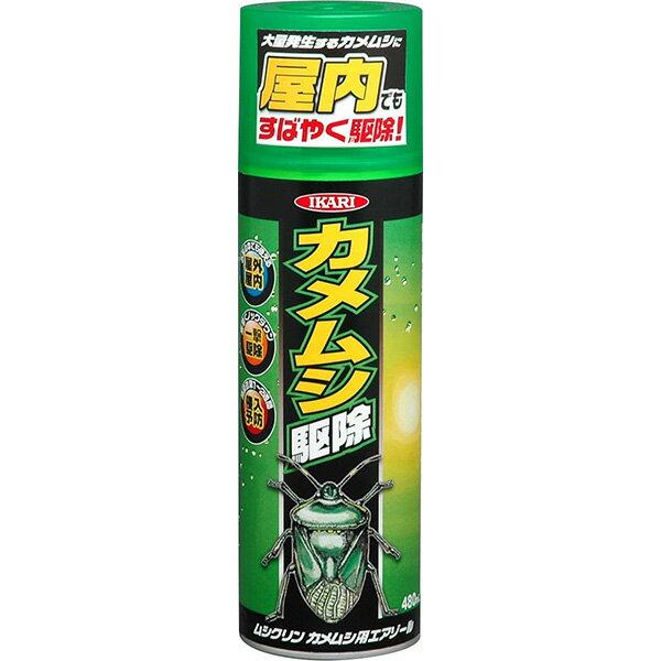 イカリ消毒 害虫退治 ムシクリン カメムシ用エアゾール 480ml