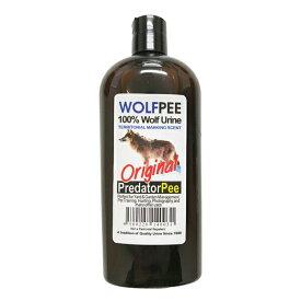 忌避 獣 害獣 ウルフピー 狼尿100% WOLFPEE 原液 340g