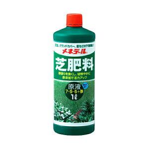 肥料 液肥 芝 メネデール 芝肥料原液 1L