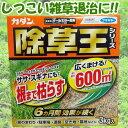 【フマキラー】【除草剤】カダン除草王オールキラー粒剤3kg