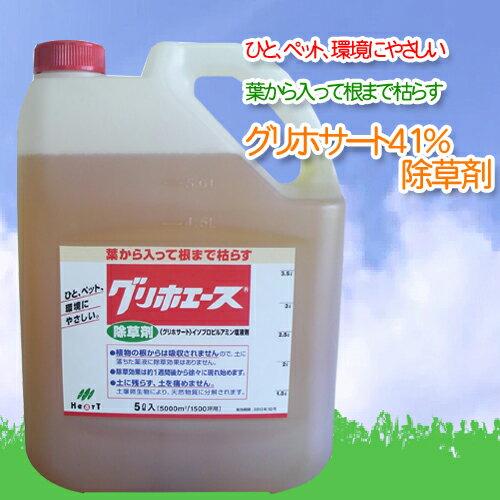 【クーポン配布中】ハート グリホサート41%除草剤 グリホエース 5L