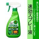 【ハイポネックス】【活力液】速効スプレー液 500ml