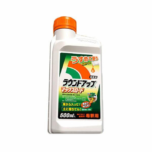 日産化学 除草剤 ラウンドアップマックスロード 500ml