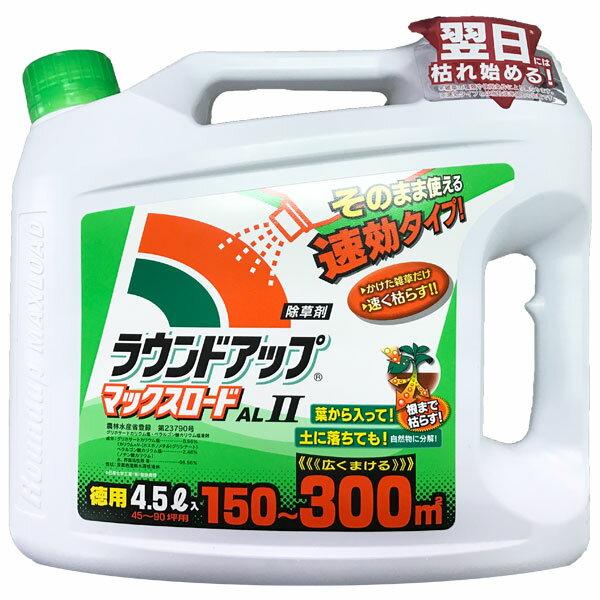 【クーポン配布中】日産化学 除草剤 ラウンドアップマックスロードALII 4.5L