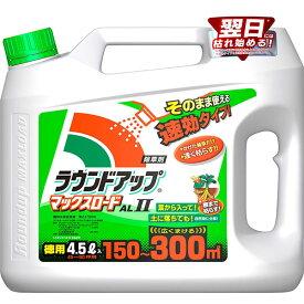 除草剤 ラウンドアップ 速効 ラウンドアップマックスロードALII 4.5L×4本(ケース販売) 日産化学