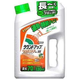 除草剤 ラウンドアップ 持続 ラウンドアップマックスロードALIII 2L 日産化学