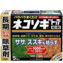 除草剤 持続 ネコソギ ネコソギトップ粒剤 5kg レインボー薬品