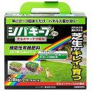 レインボー薬品 有機肥料 シバキープPro芝生のサッチ分解剤 2.8kg