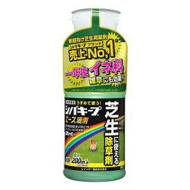 除草剤 芝 イネ シバキープエース液剤 200ml レインボー薬品