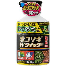 除草剤 持続 ネコソギ ネコソギWクイック微粒剤 600g レインボー薬品
