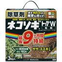 除草剤 持続 ネコソギ ネコソギトップW粒剤 3kg×6個 ケース販売 レインボー薬品