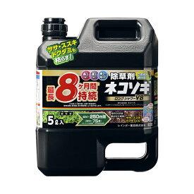 除草剤 持続 ネコソギ ネコソギロングシャワーV8 5L×3個 ケース販売 レインボー薬品