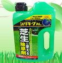 【レインボー薬品】【除草剤】シバキープAL 2L