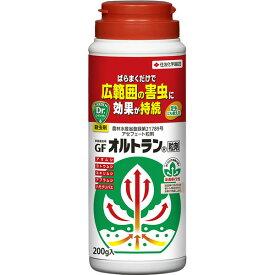 殺虫剤 害虫 オルトラン GFオルトラン粒剤 200g 住友化学園芸