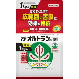 殺虫剤 害虫 オルトラン GFオルトラン粒剤 1kg×12袋(ケース販売) 住友化学園芸