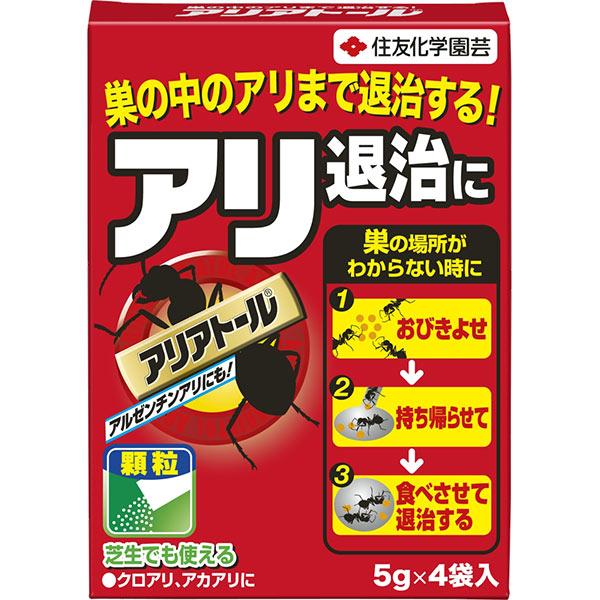 住友化学園芸 アリアトール 5g×4 M4