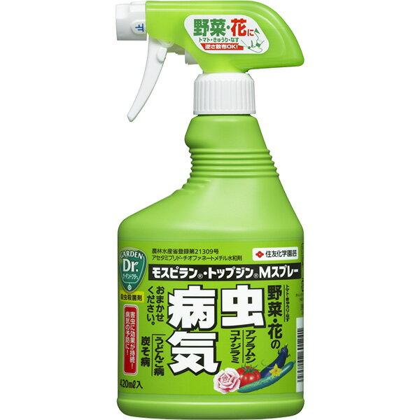 住友化学園芸 殺虫殺菌剤 モスピラン・トップジンMスプレー 420ml