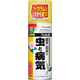 殺虫剤 殺菌剤 害虫 ベニカDX 420ml 住友化学園芸