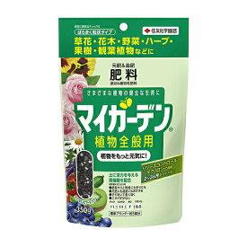 肥料 持続 花 マイガーデン 植物全般用 350g 住友化学園芸