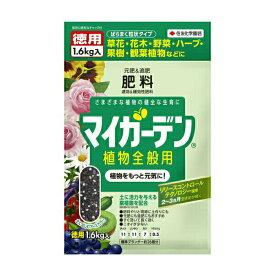 肥料 持続 花 マイガーデン 植物全般用 1.6Kg 住友化学園芸