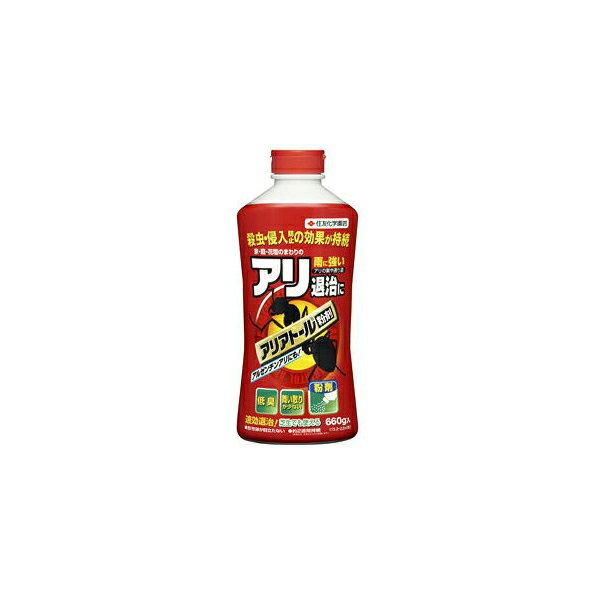 住友化学園芸 アリアトール粉剤 660g アウトレット