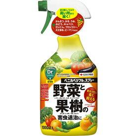 殺虫剤 害虫 野菜 ベニカベジフルスプレー 1000ml 住友化学園芸