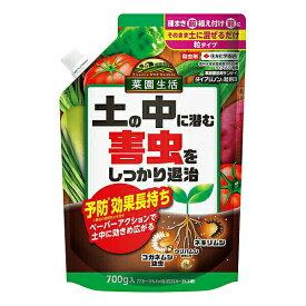 殺虫剤 コガネムシ ネキリムシ ダイアジノン粒剤3 700g 住友化学園芸