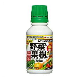 殺虫剤 野菜 果樹 ベニカベジフル乳剤 100ml 住友化学園芸