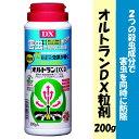 【住友化学園芸】【殺虫剤】オルトランDX粒剤 200g