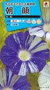 【メール便対応】【タキイ種苗】【花種】朝顔 松風(まつかぜ)(FAA650)